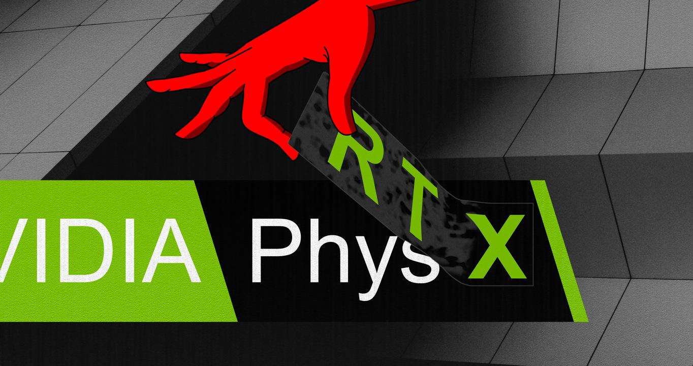 physx.jpg